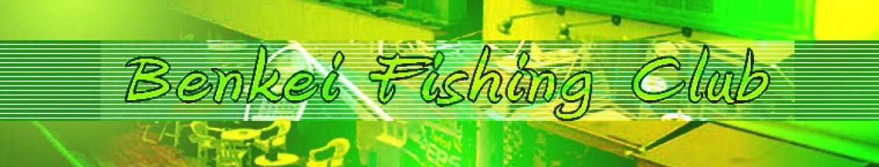 Benkei Fishing Club